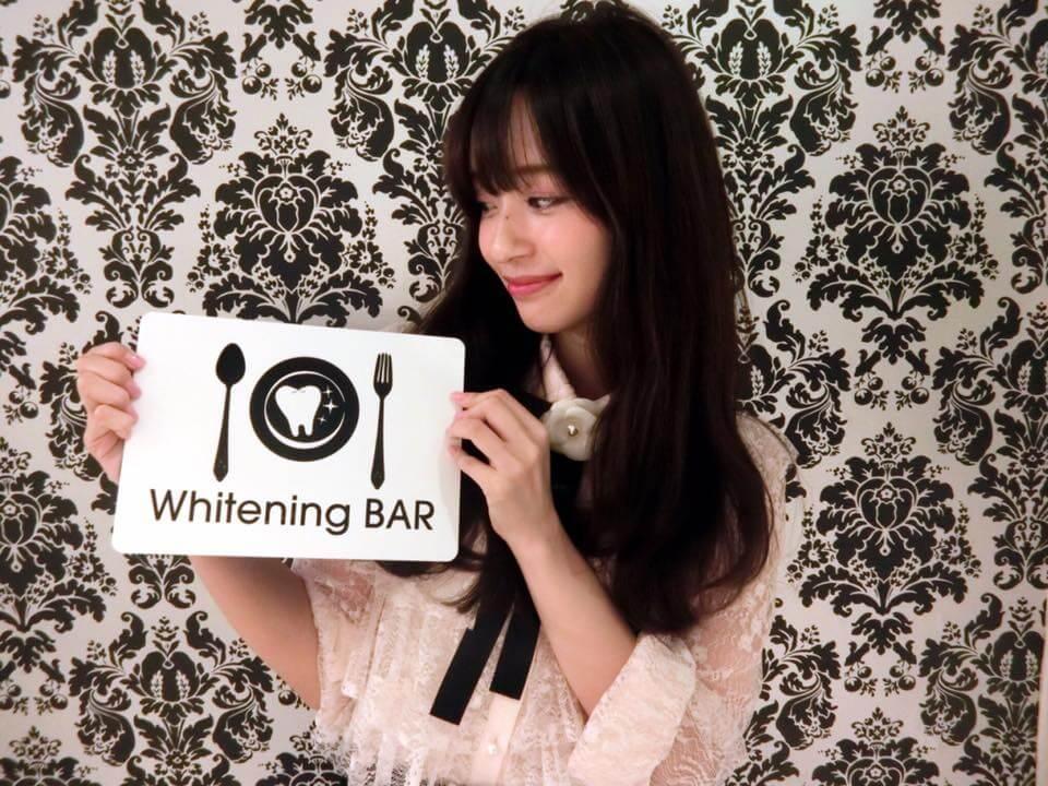 ホワイトニング,ホワイトニングバー,ラルム,早川実季,セルフホワイトニング