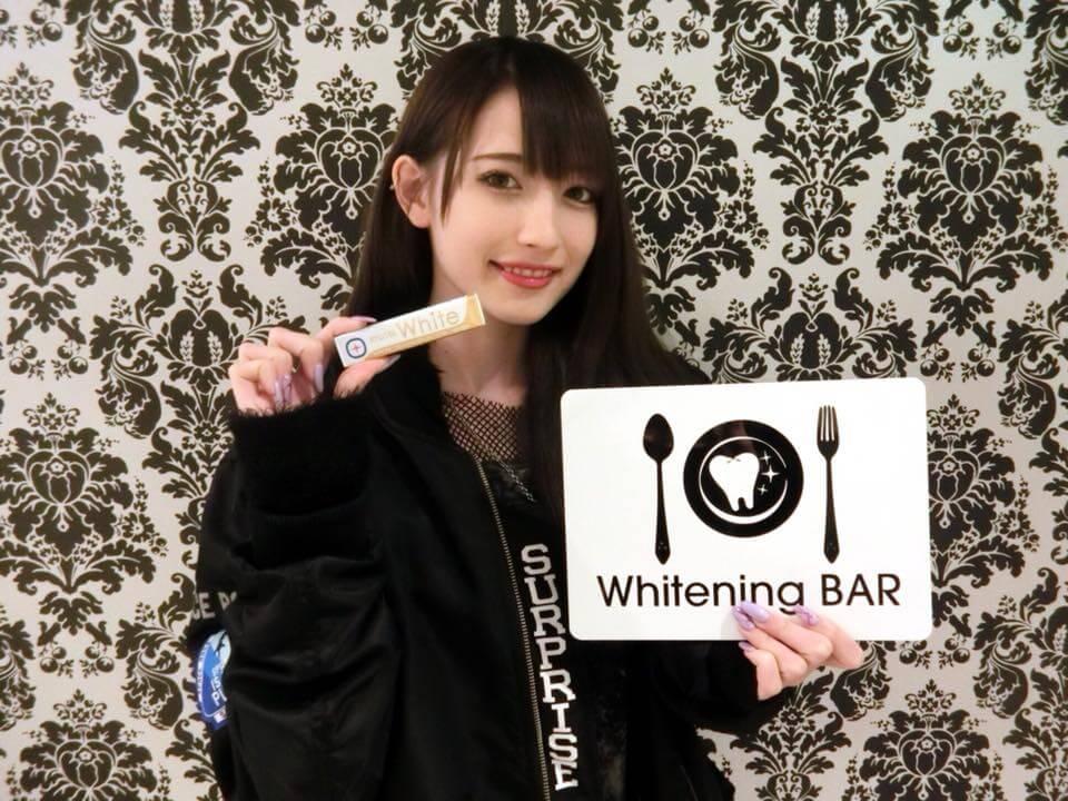 女子高生ミスコン2016-2017,ジャスミンゆま,ホワイトニング,ホワイトニングバー