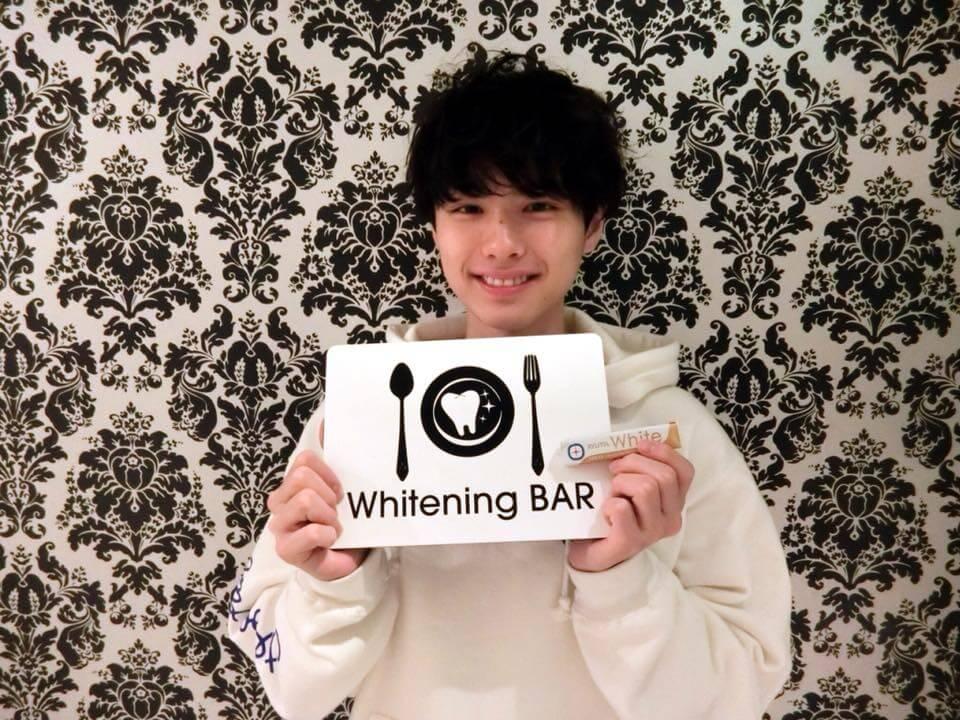 ホワイトニング,ホワイトニングバー,本田響矢,全国男子高生ミスターコン2016-2017グランプリ