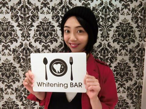 女優,山谷花純,ホワイトニング,ホワイトニングバー,セルフホワイトニング