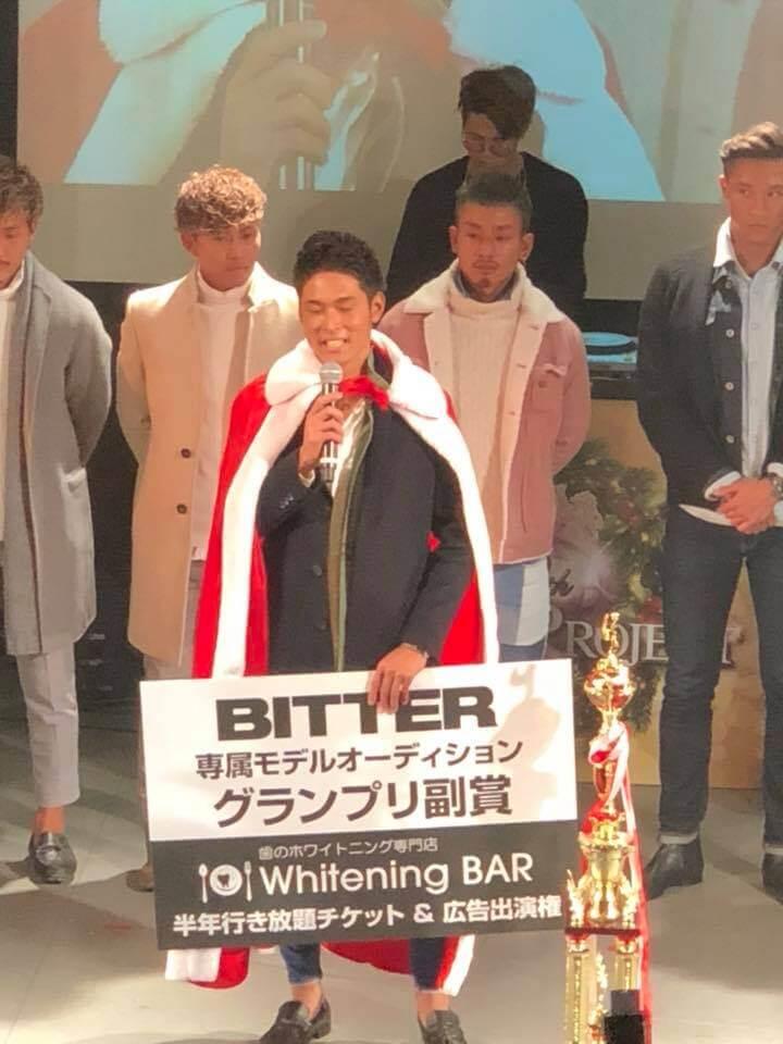BITTER専属モデルオーディション,グランプリ決定,ホワイトニングバー,スポンサード,横田創