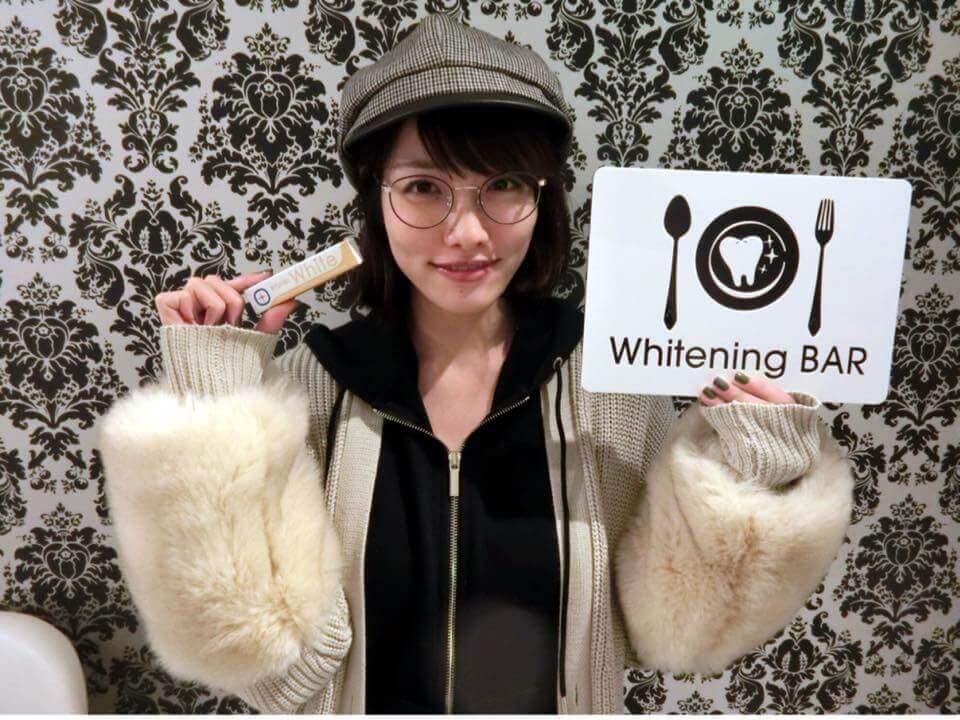 今野杏南.ホワイトニング,ホワイトニングバー,歯のホワイトニング