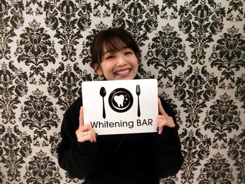 変顔モデル,mirei,ホワイトニング,ホワイトニングバー,セルフホワイトニング