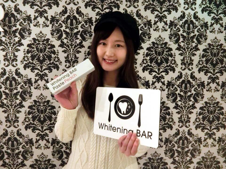 ホワイトニング,ホワイトニングバー,歯のホワイトニング,美少女クラブ31,矢萩春菜