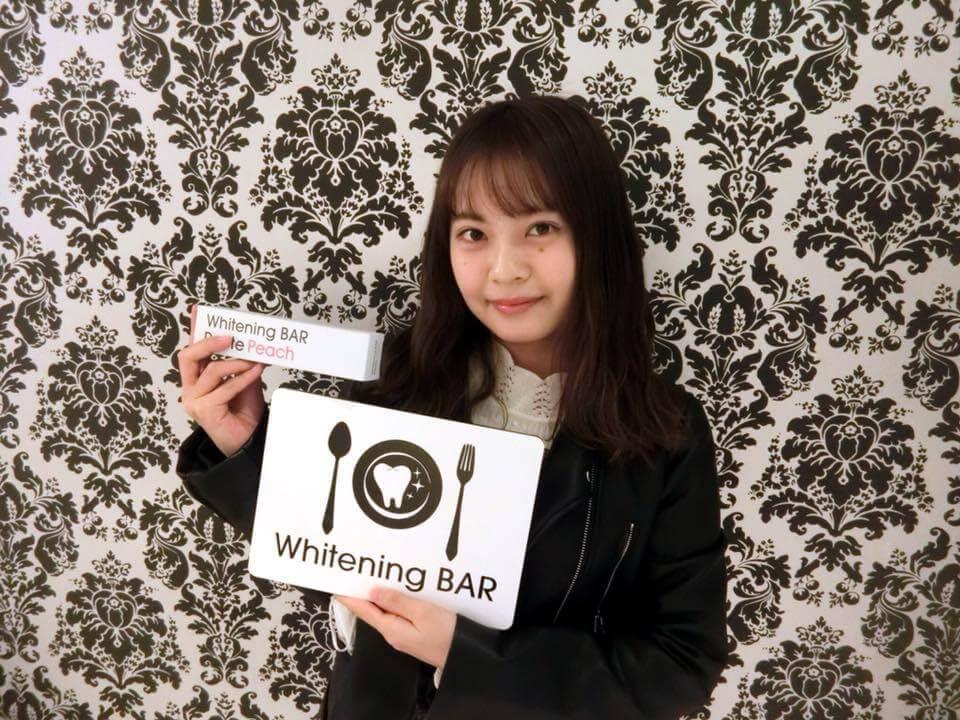 AKB48,湯本亜美,ホワイトニング,ホワイトニングバー