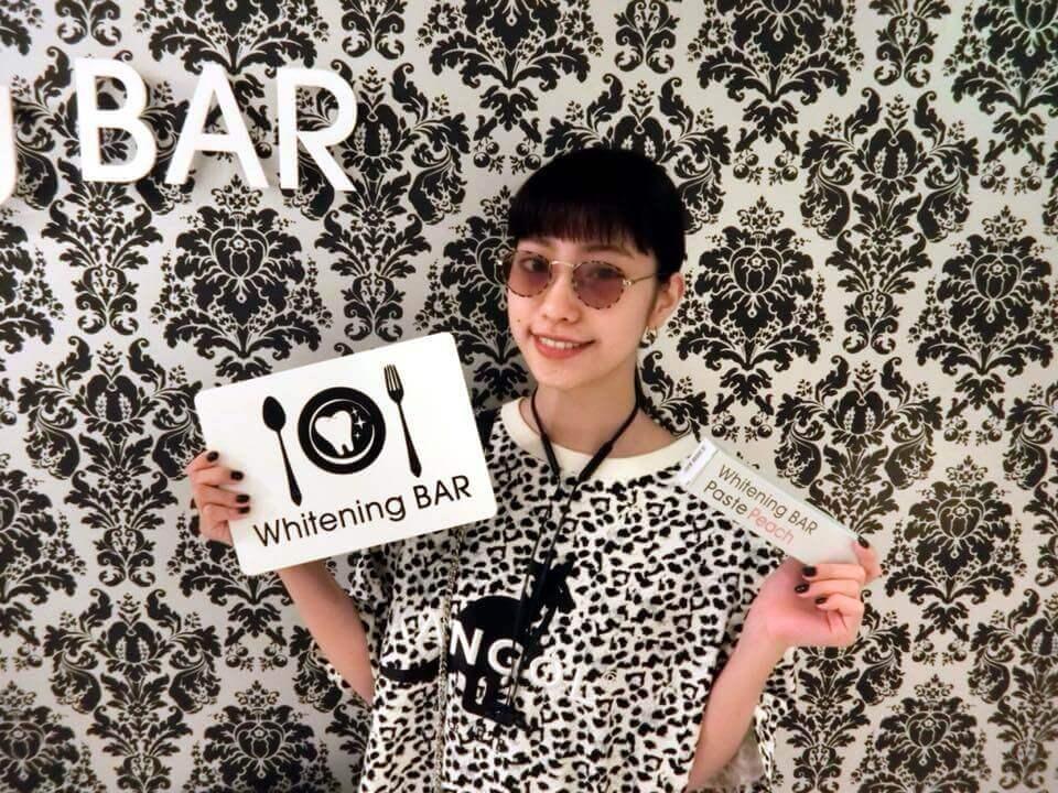 JELLY,北澤舞悠,ホワイトニング,ホワイトニングバー,歯のホワイトニング専門店