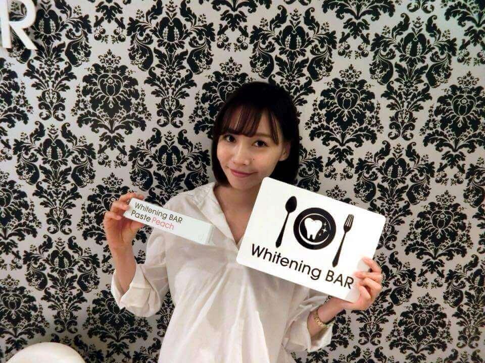 女優,君島光輝,ホワイトニング,セルフホワイトニング,歯のホワイトニング