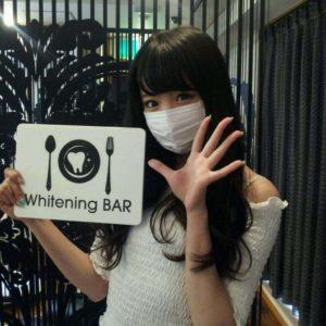 ホワイトニングバー,志田友美,WhiteningBAR,