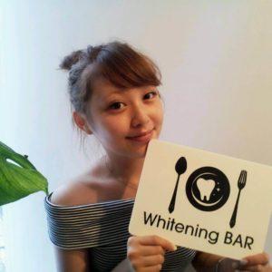 橋本甜歌,てんちむ,ホワイトニングバー,WhiteningBAR
