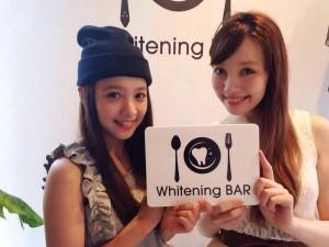 池田ショコラ,新家レイラ,WhiteningBAR