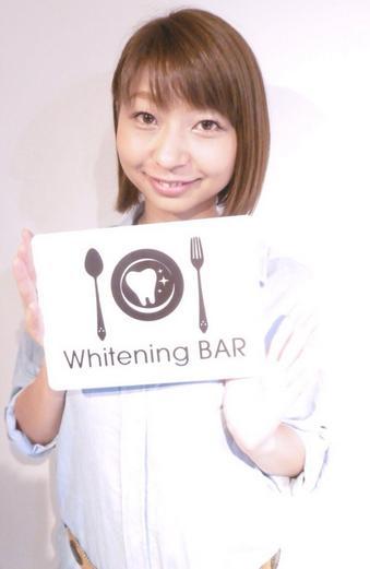ホワイトニング,ホワイトニング専門店,ホワイトニングバー