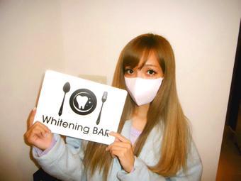 Julietユミ,ホワイトニングバー