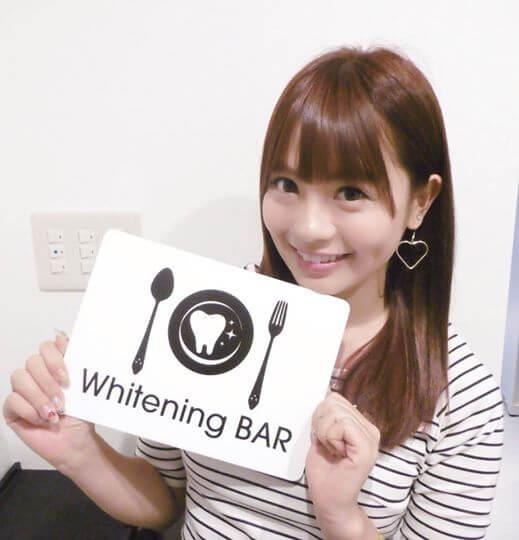 歯のホワイトニング専門店 WhiteningBARのご来店の鈴木あやちゃん