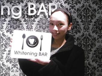 ホワイトニングバー,石田美奈子,歯のホワイトニング