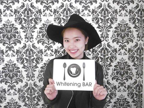 ホワイトニング,井村亜里香