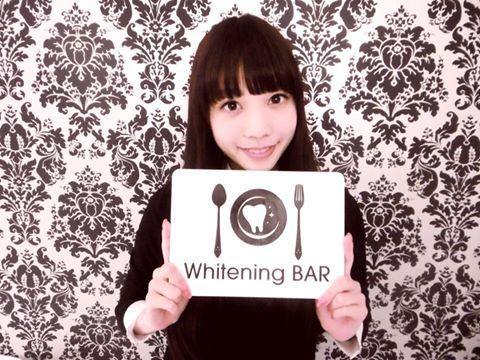 ホワイトニング,歯