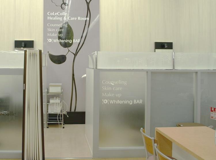 歯のホワイトニング専門店 WhiteningBAR守谷店