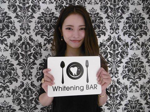 尾崎紗代子,ホワイトニング,ホワイトニングバー