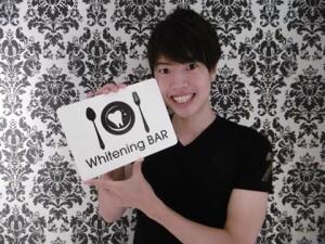 youtuber,Masuo,ホワイトニング,ホワイトニングバー