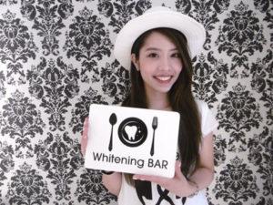 浦田麻緒,ホワイトニングバー,ホワイトニング