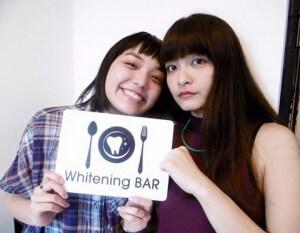 我妻三輪子,樋井明日香,ホワイトニング,ホワイトニングバー