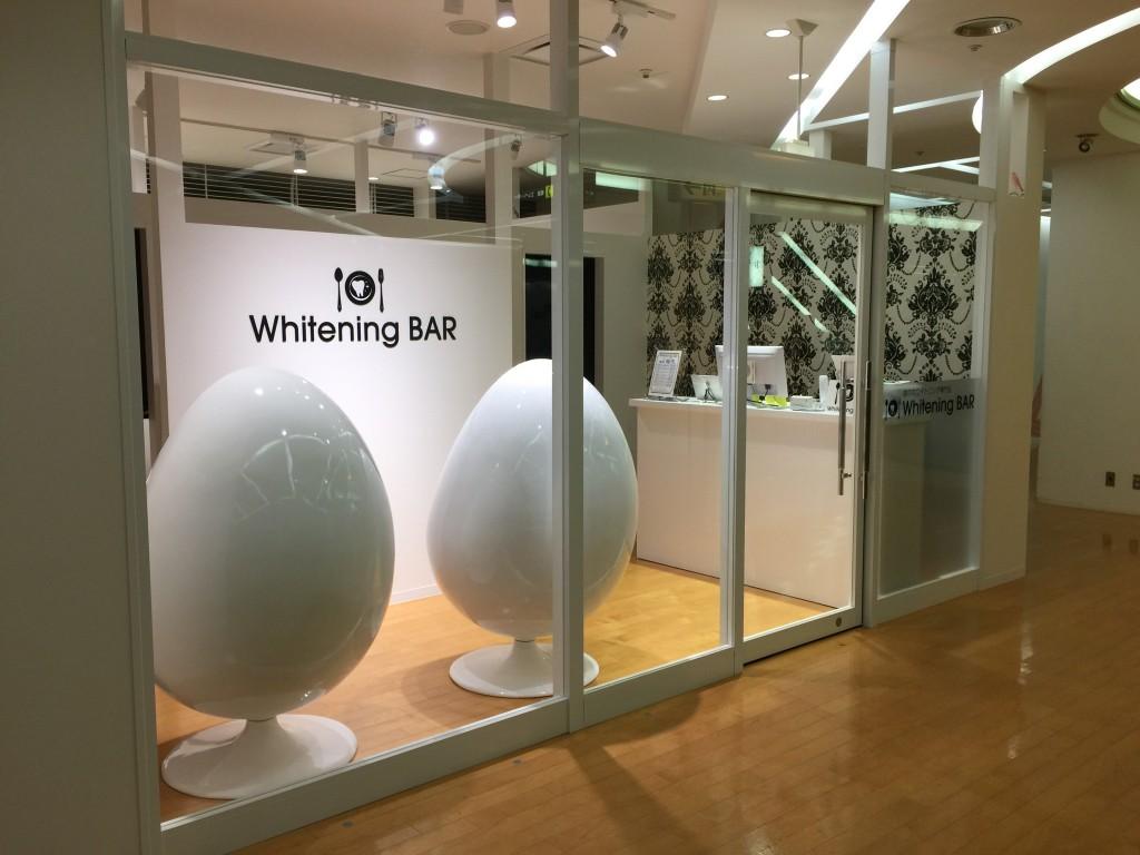 歯のホワイトニング専門店WhiteningBAR新潟店