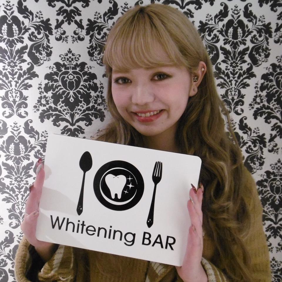 大沼類,ホワイトニング,ホワイトニングバー,セルフホワイトニング