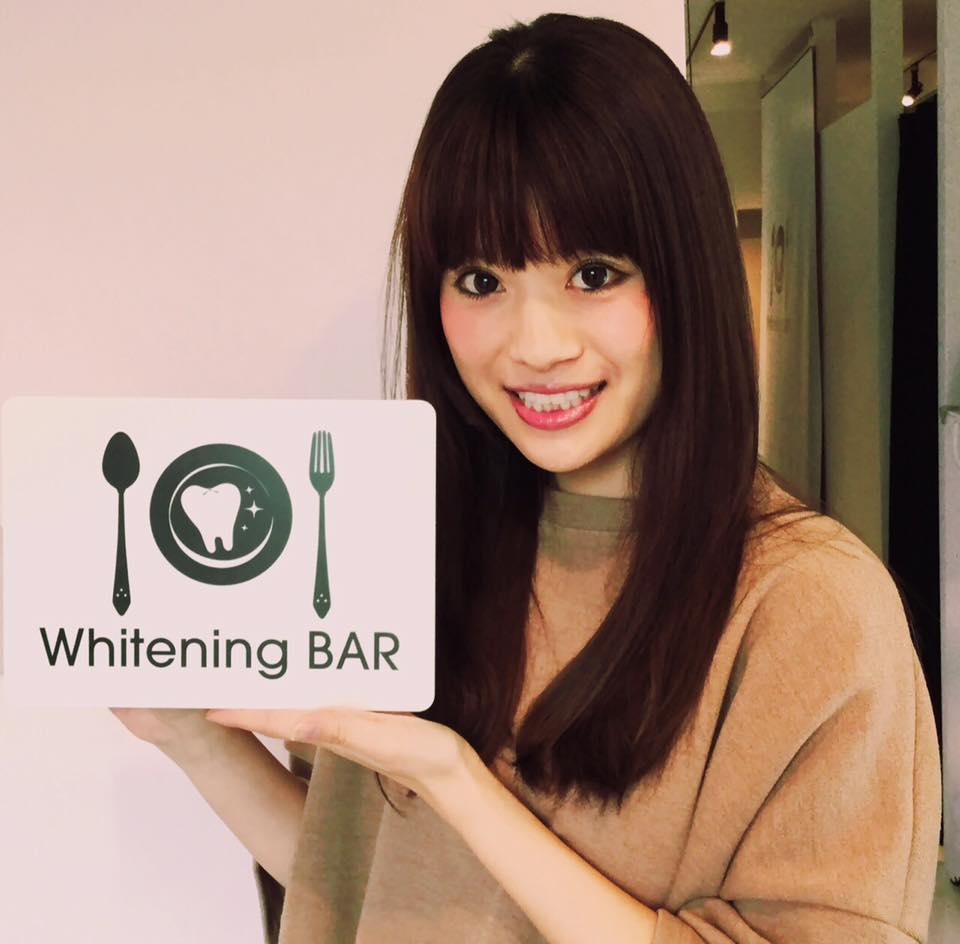 読者モデル,笹口直子,ホワイトニング,ホワイトニングバー