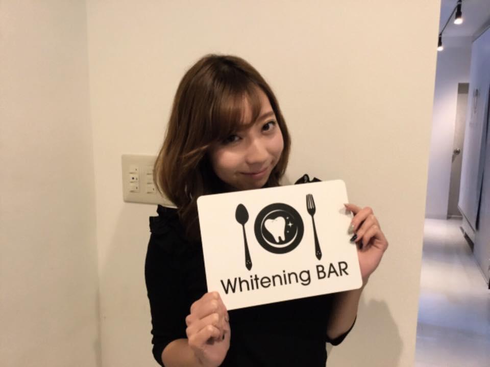 読書モデル,山田優衣,ホワイトニング,ホワイトニングバー,セルフホワイトニング