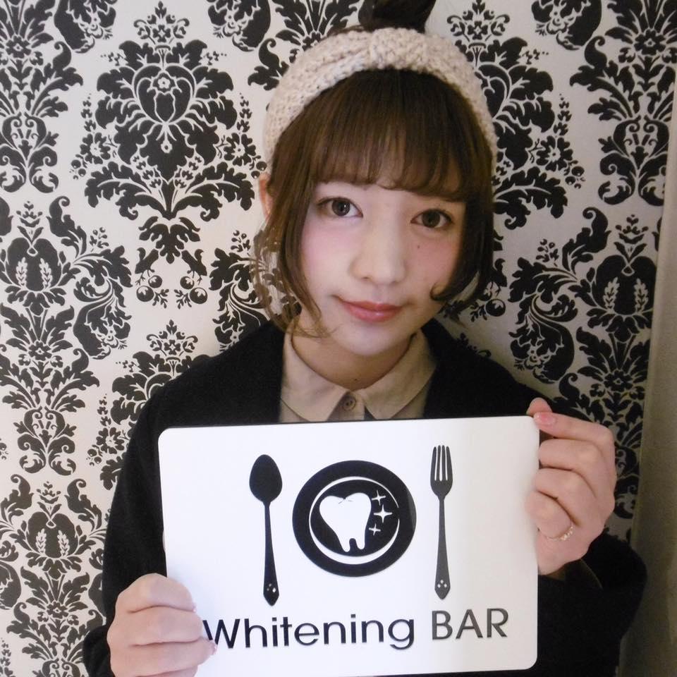 小泉早希,ホワイトニング,ホワイトニングバー