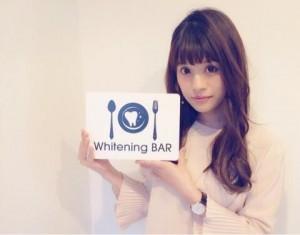 笹口直子,ホワイトニング,ホワイトニングバー,セルフホワイトニング