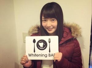 藤本かえ,ホワイトニング,ホワイトニングバー,セルフホワイトニング