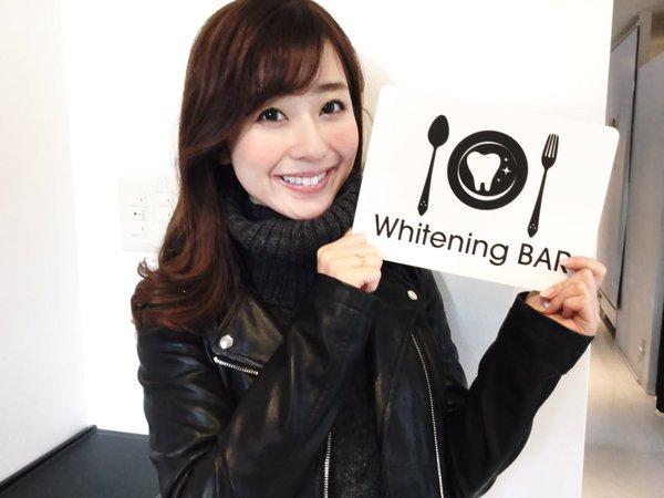 水野佐彩,ホワイトニング,セルフホワイトニング,ホワイトニングバー