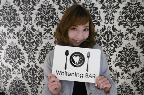 山田優依,ホワイトニング,セルフホワイトニング,ホワイトニングバー