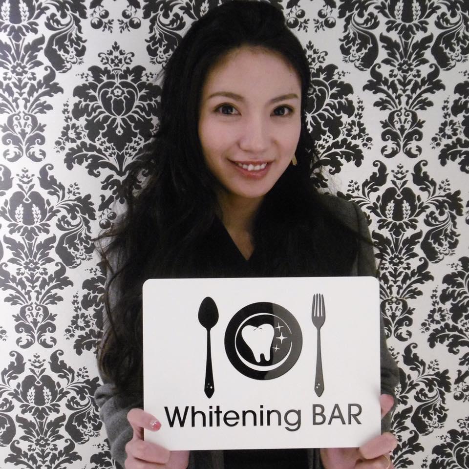 吉田愛璃,セルフホワイトニング,ホワイトニング,ホワイトニングバー