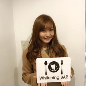西村笑花,ホワイトニング,ホワイトニングバー,セルフホワイトニング