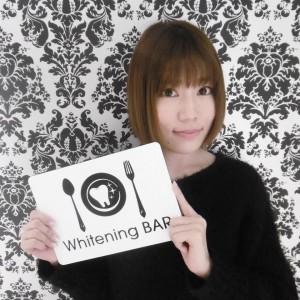 SKE48,加藤智子,出口陽,ホワイトニング,セルフホワイトニング,ホワイトニングバー