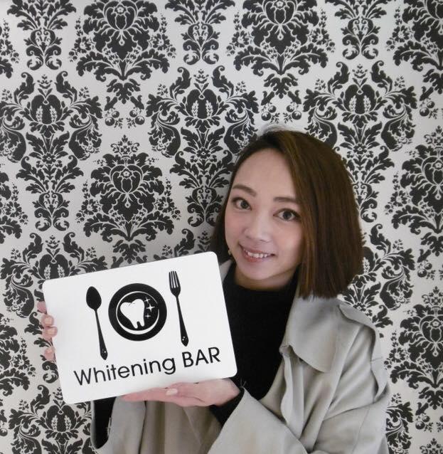 石田美奈子,ホワイトニング,セルフホワイトニング,ホワイトニングバー,