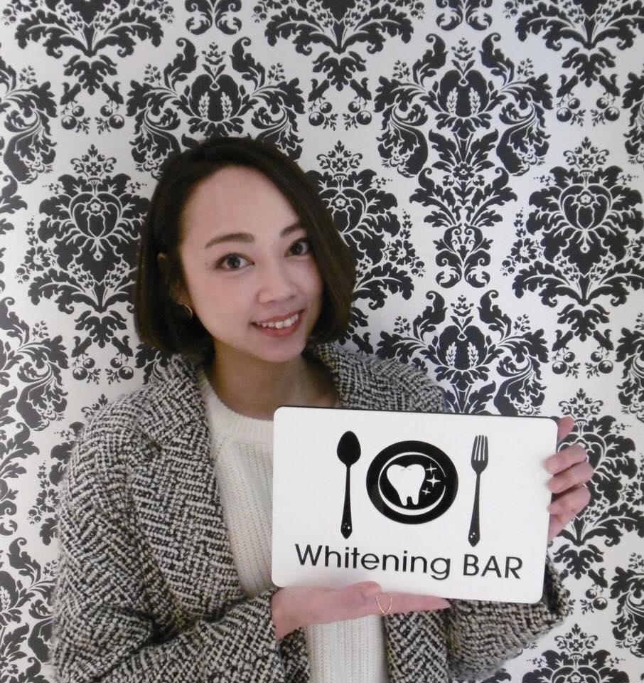 石田美奈子,ホワイトニング,セルフホワイトニング,ホワイトニングバー,セルフホワイトニング