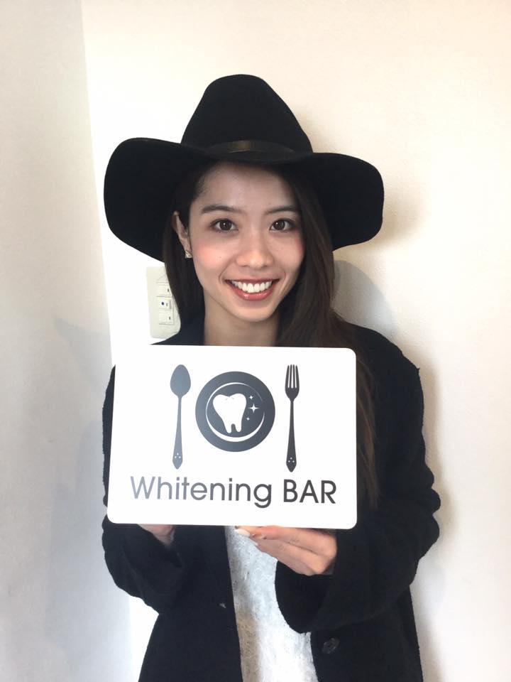 浦田麻緒,ホワイトニング,セルフホワイトニング.ホワイトニングバー