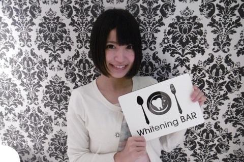 原奈津子,ホワイトニング,ホワイトニングバー,セルフホワイトニング