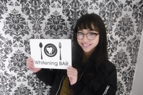 セルフホワイトニング, ホワイトニング, ホワイトニングバー, 山谷花純, 手裏剣戦隊ニンニンジャー