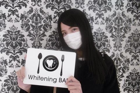 SKE48,水埜帆乃香,ホワイトニング,セルフホワイトニング,ホワイトニングバー
