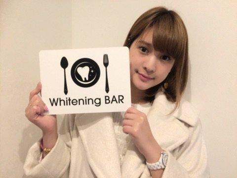 読者モデル,渡辺茉莉絵,ホワイトニング,セルフホワイトニング,ホワイトニングバー