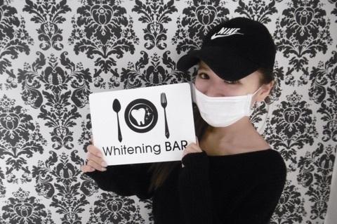 平沼ファナ,ホワイトニング,セルフホワイトニング,ホワイトニングバー