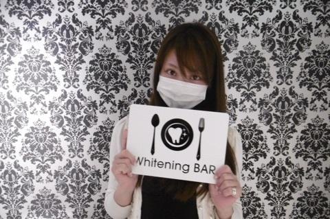 SDN48,穐田和恵,セルフホワイトニング, ホワイトニング.ホワイトニングバー