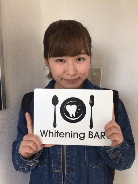 SKE48, セルフホワイトニング, ホワイトニング, ホワイトニングバー, 岩永亞美