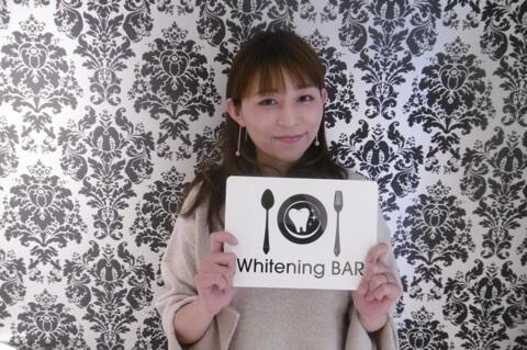 原淳美,ホワイトニング,セルフホワイトニング,ホワイトニングバー,読者モデル