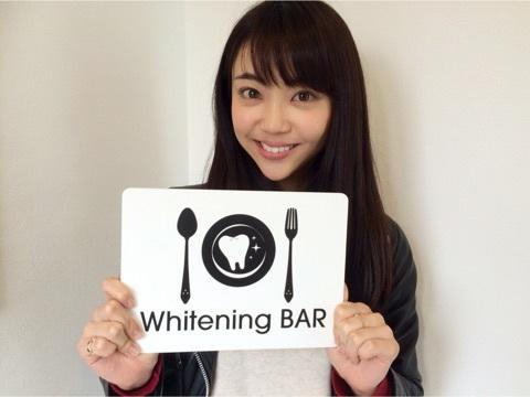 ホワイトニング,山谷花純,ニンニンジャー,セルフホワイトニング