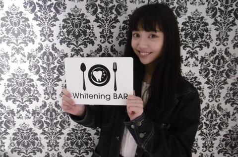 女優,山谷花純,ニンニンジャー,ホワイトニング,セルフホワイトニング,ホワイトニングバー